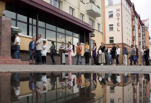 Belarus Currency Devaluation - ATM