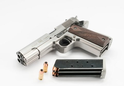 Arsenal Firearms 2011 Double Barrel .45