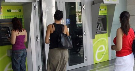 Greeks Rush the Banks; Lines Form at ATMs; Nearly $1 Billion Withdrawn in Past Week  greece atm 2