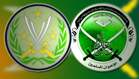 ISIS-logo
