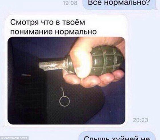 russiangrenade